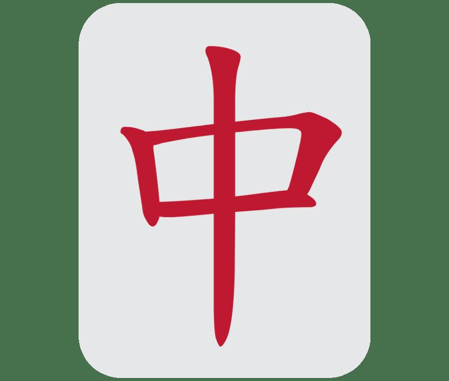 Best 11 Mahjong Online Casino in 2021 🏆
